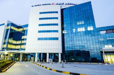 Healthcare Clinics and Hospitals Digital Marketing Dubai