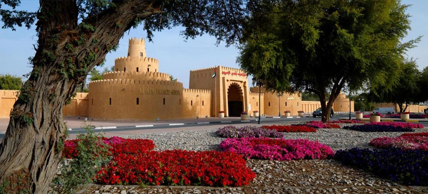 Al Ain Attractions
